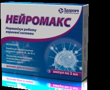 Нейромакс р-р д/ин. 2 мл №10