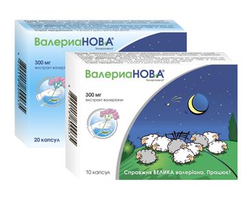 Валериановна капс. 300 мг №10