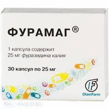 Фурамаг капс. 25 мг №30