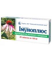 Иммуноплюс таб. 100 мг №20