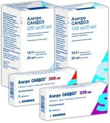 Азитро Сандоз таб. п/пл. об. 250 мг №6