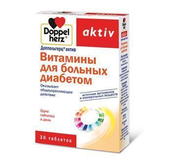 Доппельгерц актив д/диабетиков таб. п/об. №30