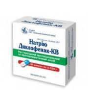 Диклофенак натрия КВ капс. 25 мг №30