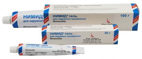Нимид гель д/наружн прим 10 мг/ г 100 г