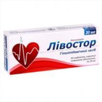 Ливостор таб. п/пл. об. 40 мг №30