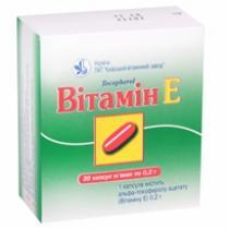 Витамин Е капс. 0,2 №30