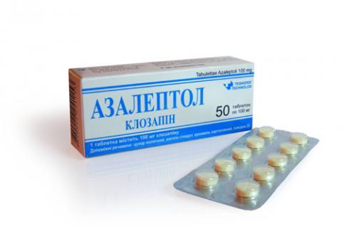 Азалептол таб. 100 мг №50
