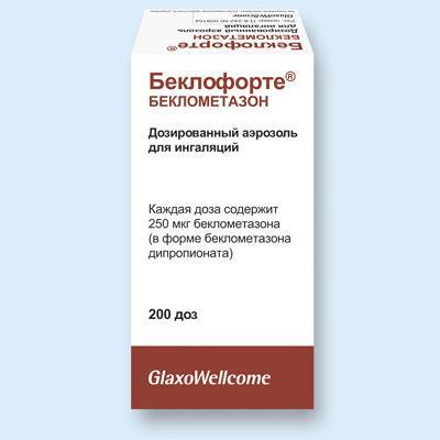 Беклофорт Эвохалер аэроз. 250 мкг/д - 200 доз