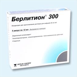 Берлитион конц-т д/инф. 300 ед 12мл №5