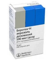 Беротек Н аэроз. 100 мкг/д 200 доз - 10 мл