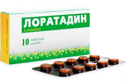 Лоратадин таб. 10 мг №20