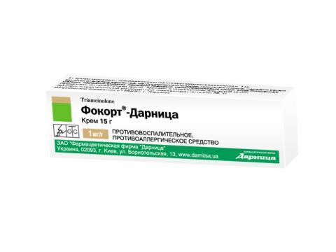 Фокорт Дарница крем 1 мг/г 15 г
