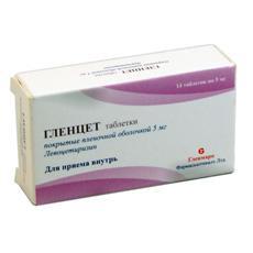 Гленцет таб. п/об. 5 мг №30