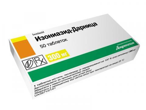 Изониазид Дарница таб. 300 мг №50