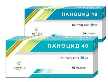 Паноцид таб. 40 мг №30