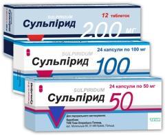 Сульпирид таб. 200 мг № 12