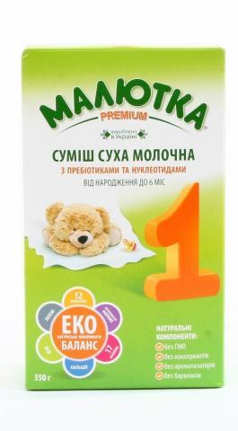 смесь Малютка Премиум 1 350 г