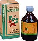 масло шиповника (каротолин) 100 мл