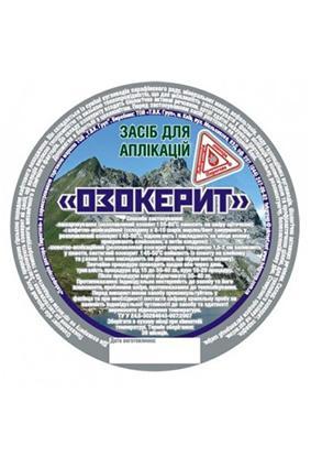 озокерит 250 г