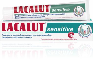 лакалут-сенситив паста зубная 75 мл
