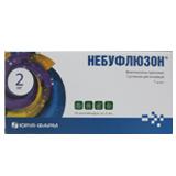 небуфлюзон сусп. д/ингаляций 1 мг/мл 2 мл №10