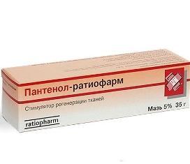 пантенол ратиофарм мазь 5% 35г