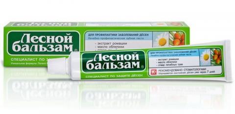 зуб.паста Лесной бальзам ромашка /масло облепихи 75 мл