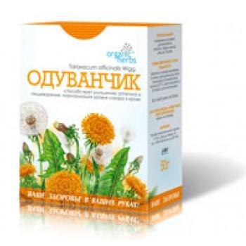 фиточай Одуванчик 50 г