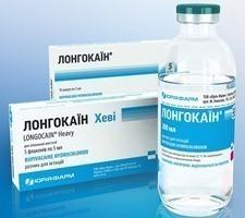 лонгокаин р-р д/ин. 2,5 мг/мл 200 мл