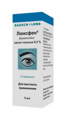 люксфен к-ли глазные 2 мг/мл 5 мл