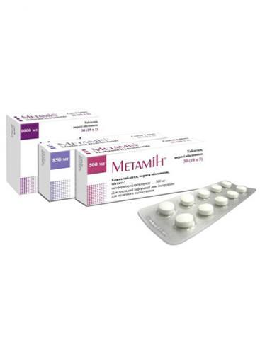 метамин таб. п/об. 500 мг №30