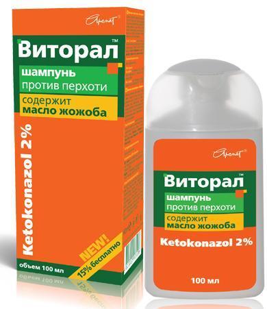 шампунь Виторал от перхоти 2% - 100 мл