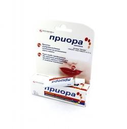 приора крем 100 мг/г 2 г