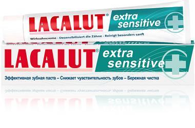 лакалут-сенситив экстра паста зубная 50 мл