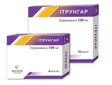 итрунгар капс. 100 мг №4