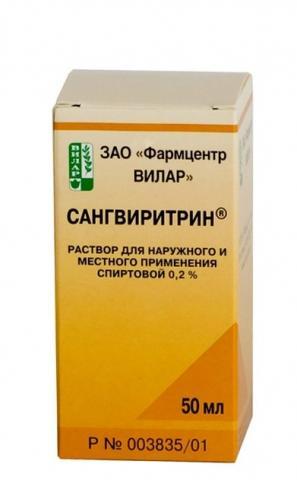 сангвиритрин р-р д/наружн. прим. 0,2% - 50 мл
