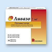 ливазо таб. п/пл. об. 2 мг №30
