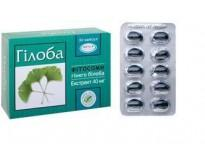 гилоба капс. 40 мг №60
