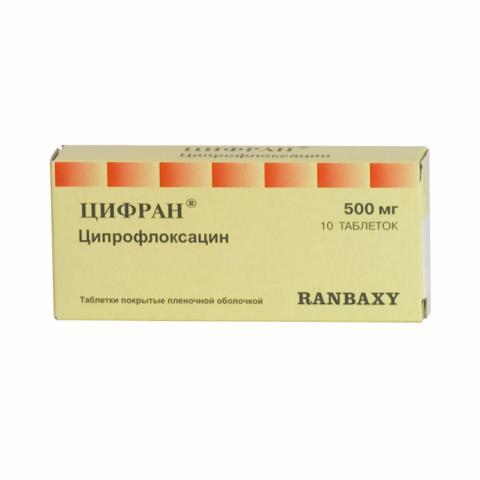 цифран таб. п/об. 500 мг №10