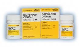 варфарин Орион таб. 3 мг №30