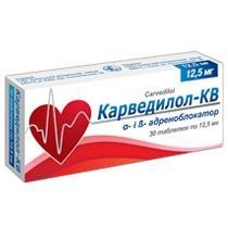 карведилол КВ таб. 12,5 мг №30