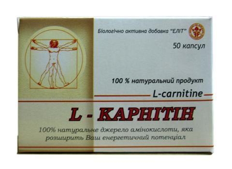 L-карнитин капс. №50