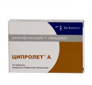 ципролет А таб. п/пл. об. 500 мг 600 мг №10