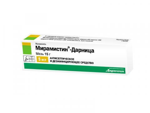 мирамистин Дарница мазь 0,5% - 30,0