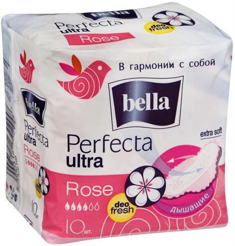 Белла перфекта ультра роз. №10