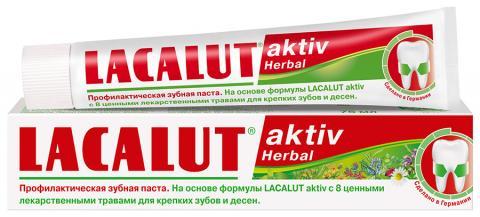 лакалут-актив хербал паста зубная 75 мл