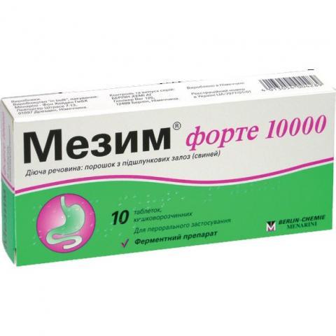 Мезим форте 10000 таб. п/об. киш. р-рим. №10