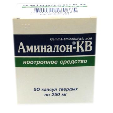 Аминалон КВ капс. 0,25 №50