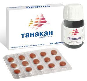 танакан таб. п/об. 40 мг №90