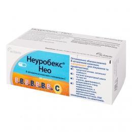 Как купить амфетамин в аптеке Россыпь Прайс Иваново